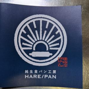 HARE/PAN 南富山店