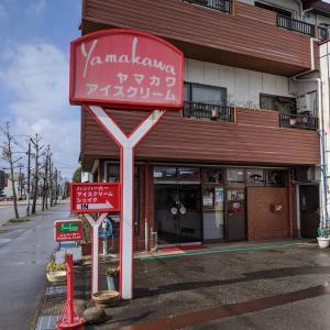 ヤマカワ 大泉店