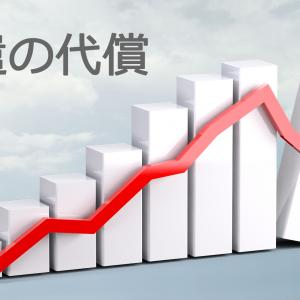 【製造派遣】日本の幸福度を下げている