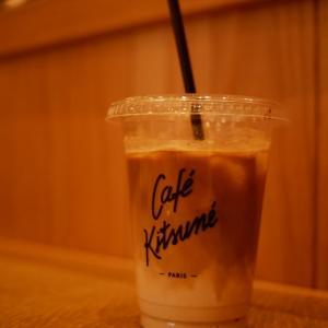 【カフェ巡り】渋谷のNEW施設