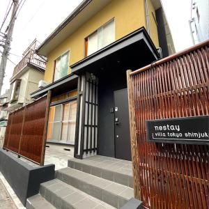 【シェアハウス】新宿の一軒家