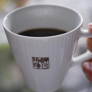 【カフェ巡り】学芸大学の珈琲