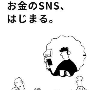"""福岡銀行""""みんなの銀行""""って何?機能をサクッとまとめてみた"""