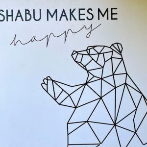 シラチャのしゃぶしゃぶビュッフェ「SHABU DE BEAR」シャブ デ ベアー