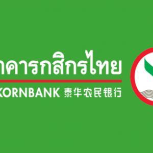 【2021年版】タイ カシコン銀行クレジットカードのおすすめをランキングで紹介!