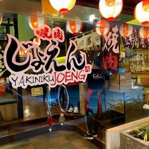 シラチャの「焼肉じょえん」で日本と変わらない味を堪能