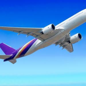 再浮上したタイ国際航空株の取引停止処分。上場廃止になってしまうのか?