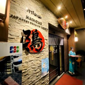 【接待にもおすすめ】シラチャの日本料理店「鴎(かもめ)」