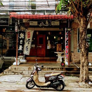 「寿司処しらちゃ」はリーズナブルで美味しいお寿司やお刺身が頂けるお店