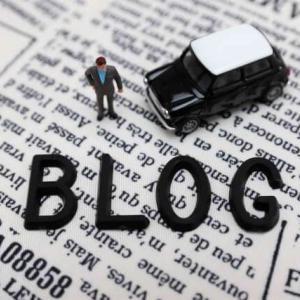 はてなブログからワードプレスに移行して3か月【PV数や現実をご紹介】