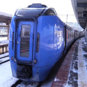 2004-2005 冬の北海道鉄道旅③