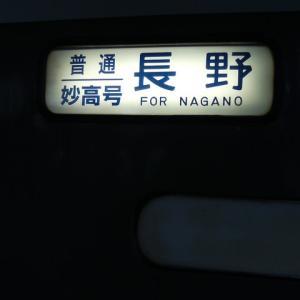 2004-2005 冬の北海道鉄道旅⑤