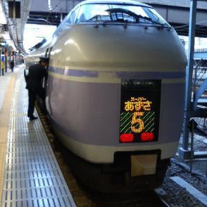 2004-2005 冬の北海道鉄道旅①
