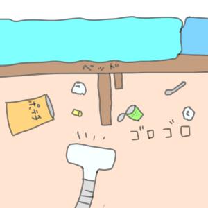 file13 ゴミ箱の意味!