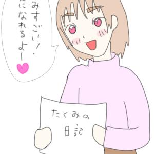file59 ちゃぁちゃん WAIS検査へ②