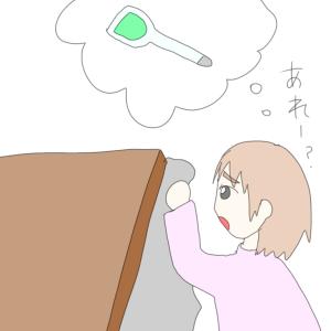 file72 体温が測れません!(大人のADHD)