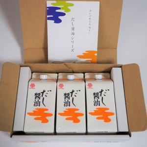 TAKARA&COMPANYの株主優待カタログで選択した鎌田のだし醤油が到着!!