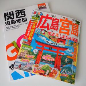 地図や旅行関連書籍の本が2冊貰える!昭文社ホールディングスから株主優待が到着!!