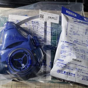 防毒マスク購入「シゲマツ TW01SC」