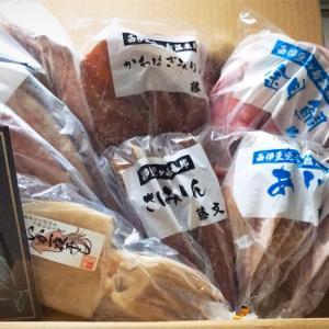 ふるさと納税の返礼品が届きました!〜静岡県西伊豆町〜