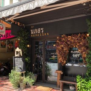 ⚫︎「Floral Cafe' at Napasorn」で一息つく