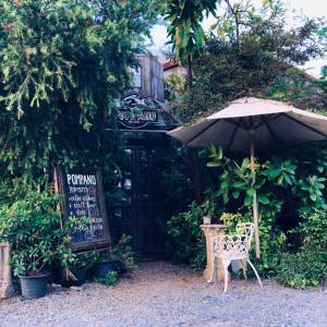 ⚫︎「Pompano  Roasted  Coffee」緑とレトロな古民家カフェでくつろぐ