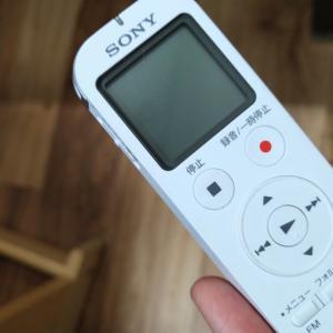 ボイスレコーダーにCDを取り込んで聴く方法【英語学習におすすめ!】