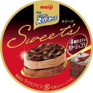 エッセル スーパーカップSweet's 4層仕立てのガトーショコラ