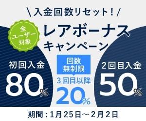 最大レバレッジ500倍【fxgt 】口座開設¥3.000ボーナス🎁・入金ボーナス実施中・50通貨ペア・66CFD・ロスカット水準50%