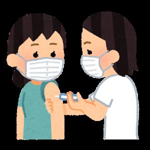 インフル予防接種を予約しました