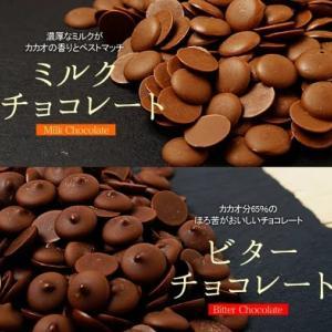【楽天】低糖質チョコレートが半年に一度の大増量祭!50%増量で激安~♪