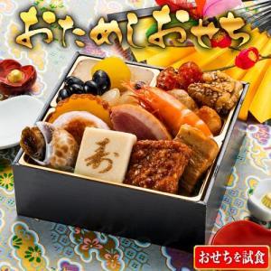 博多久松のおためしおせちの口コミ。500円で試食した正直な感想。