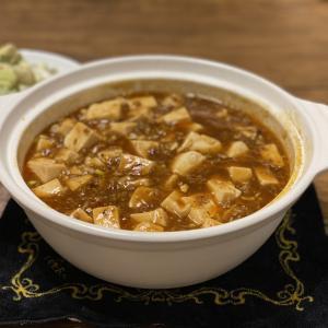 寒い日のおうちごはん 疲れも寒さもぶっ飛びます。〜土鍋で熱々、地獄麻婆豆腐〜