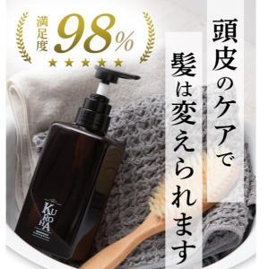 クロハ発酵黒髪シャンプーを最安値で購入できる販売店はココ!