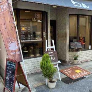 【神戸・住吉】素朴な味の焼きそばで昼ごはん@COFFEEらん