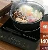 卓上IH調理器 YEP-CS140