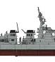 海上自衛隊 イージス護衛艦 あたご 2017