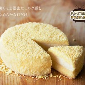 北海道小樽のおいしいチーズケーキはルタオのドゥーブルフロマージュ