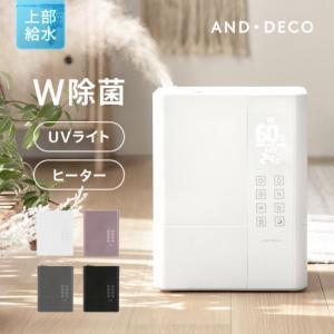 加湿器おすすめ 寝室 リビング 人気ランキングの上位3商品を紹介