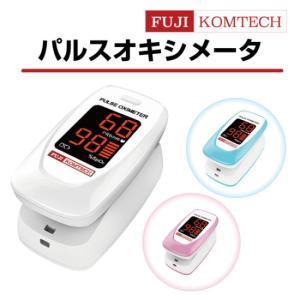 パルスオキシメーターおすすめ!日本製でなくても評価が高い商品3選