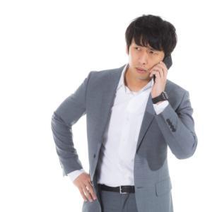 「08005006821」イーキャストからのネット回線の営業電話