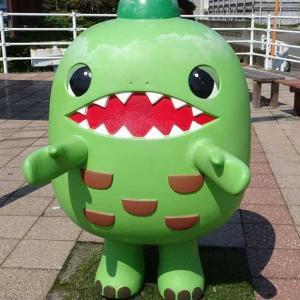 熊本ドライブ 御船恐竜博物館