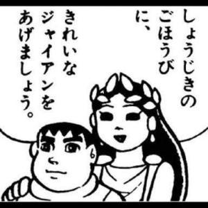 ☆空気悪くなるから☆