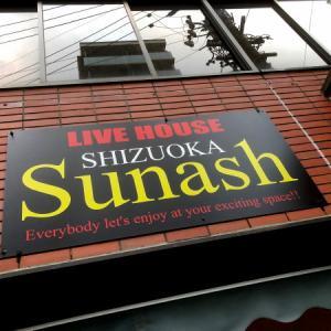 ☆sunash☆