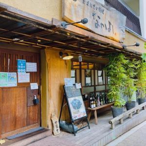 【コロナ禍でも元気に営業】恵比寿 土鍋炊ごはん なかよし@渋谷並木橋店