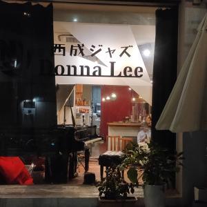 西成ジャズって?Donna Lee Q&A