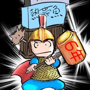 退去費用が0円になった話2 【引越し体験談】