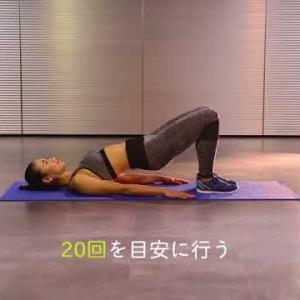 FITNESS LAB トレーニング|お尻の筋力アップトレーニング