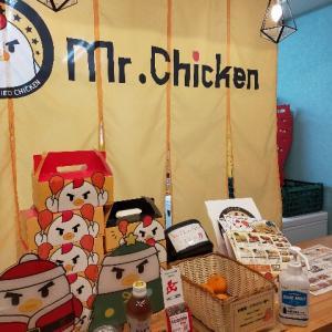 【Mr.Chicken】の店舗に直接行ってみたら、嬉しいサービスがありました!謎の〇〇〇弁当を実食レビュー!