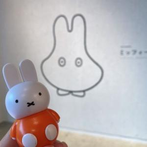 9月12日まで立川で開催中!『ミッフィー展』に行きました!みんなに愛されるキャラクター『ミッフィー』の知らなかった事いっぱい知る事ができました。